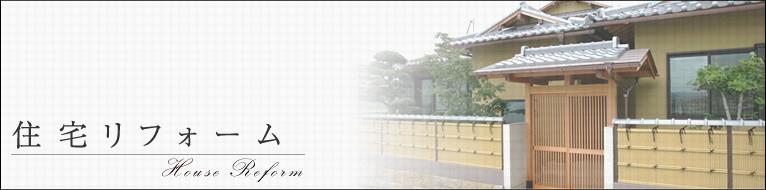 店舗デザインリフォームのseed建築士事務所@和歌山,費用,内装,外装